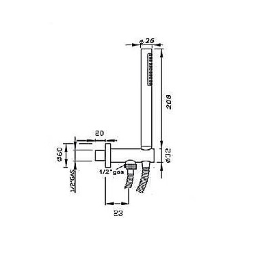 Shower kit with round water connection SI193
